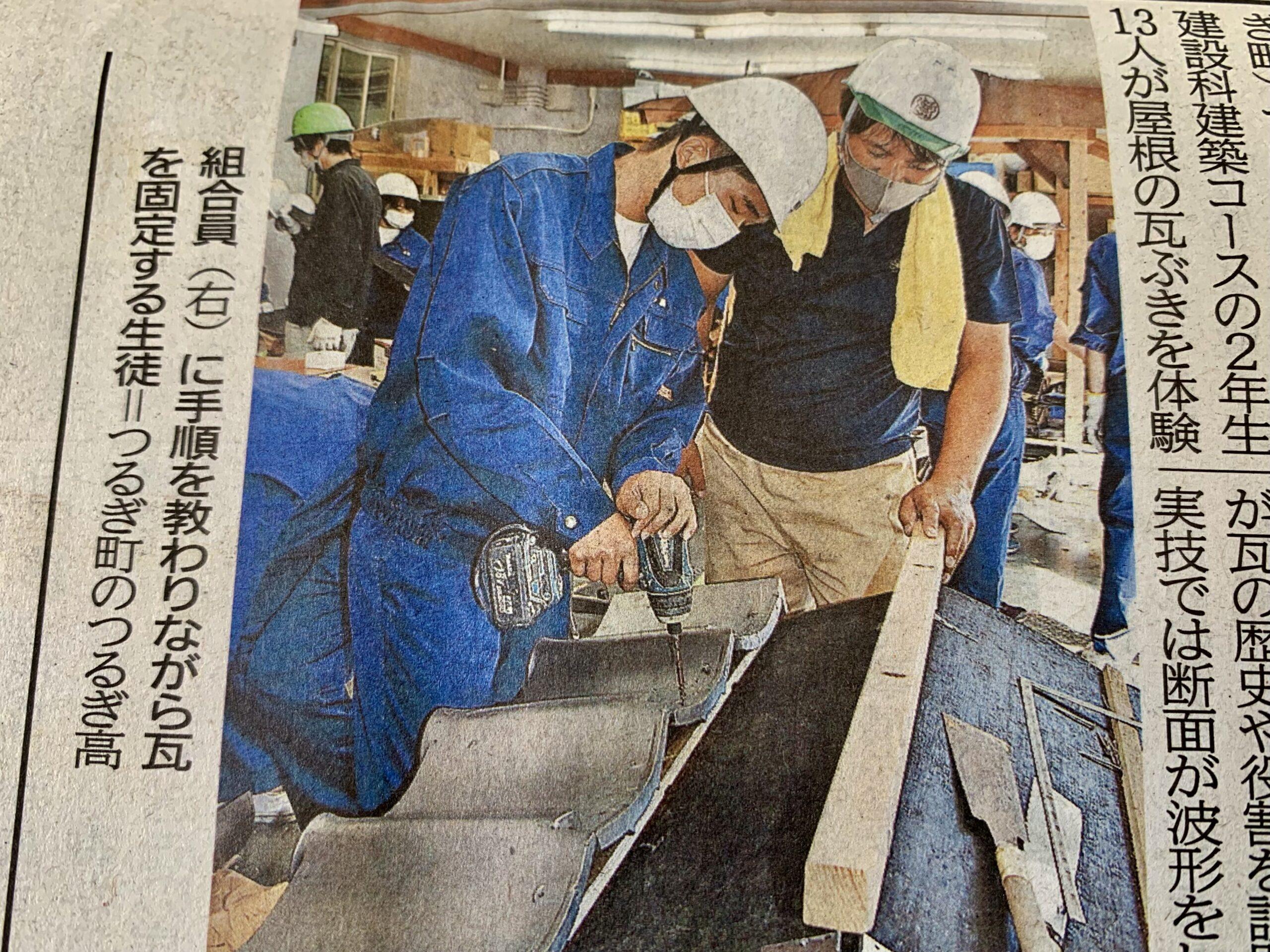 徳島新聞に掲載されました。